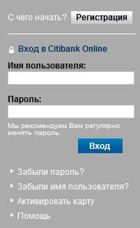 citibank-online