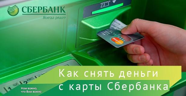 Взять кредит на погашение другого в сбербанке