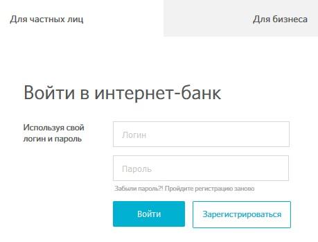 online-open-logon
