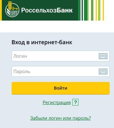 online-rshb-login