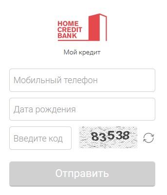 mycredit-homecredit