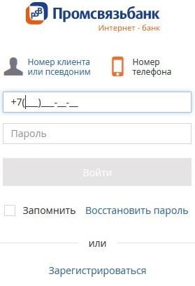 business-psbank-login