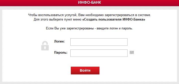 infobank-rusfinance-login