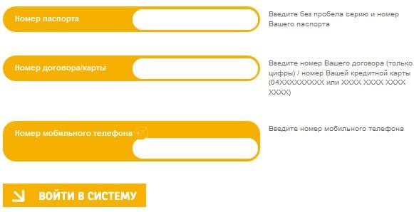 online-cetelem-login