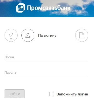 psb-psbank-login