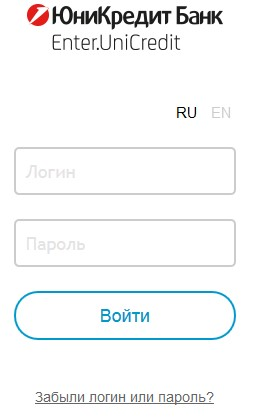 enter-unicredit-ru